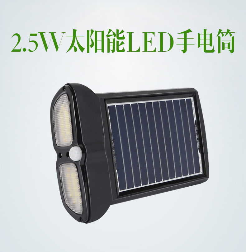 Solar-LED-Sensor-Light详情_01.jpg